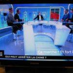 Une chaîne de télévision française avec Kodi sur Raspberry